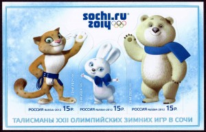 winterolympicstamps